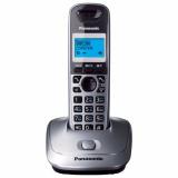 Panasonic KX-TG2511UA Metallik səbətdə