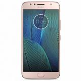 Motorola Moto G5S Gold səbətdə