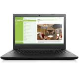 Lenovo Idea 100 N2840 səbətdə