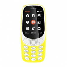 Телефон: NOKIA 3310 DS YELLOW