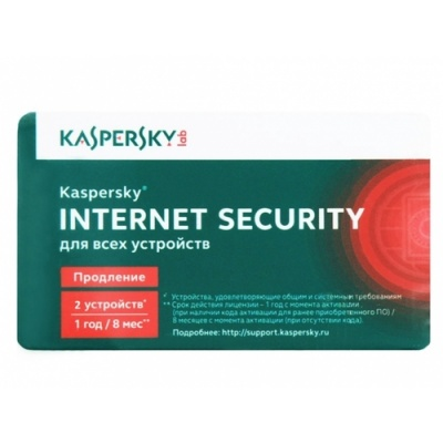Kaspersky Internet Security  Renewal card