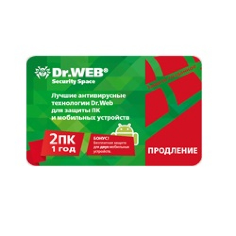 Antivirus Dr.Web Security Space Pro Box renewal cart (1)